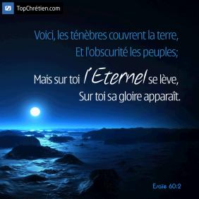 Esaïe 60:2