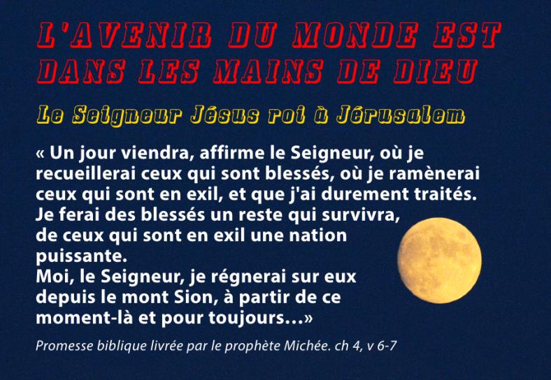 Michée 4:6-7