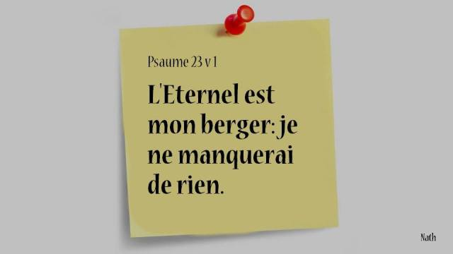Psaume 23:1