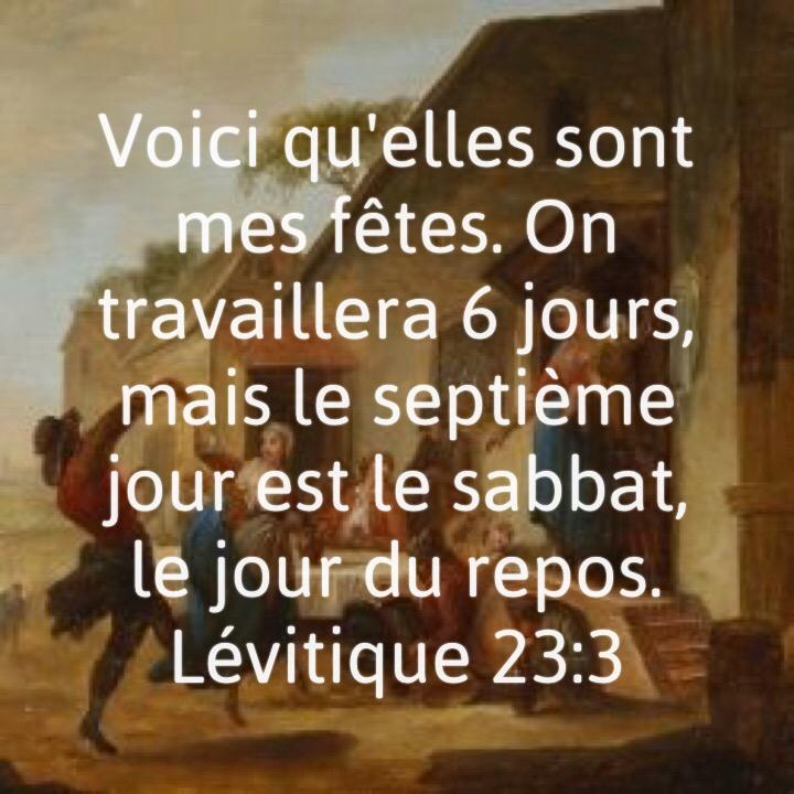 Lévitiques 3:3