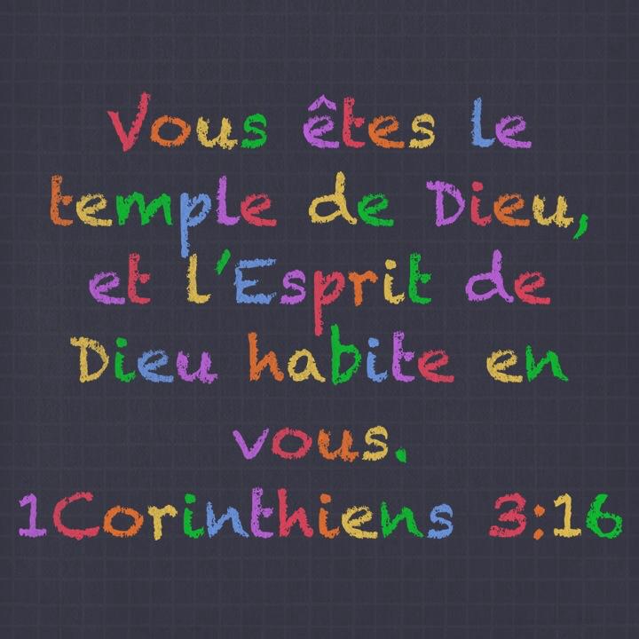 1 Corinthiens 3:16
