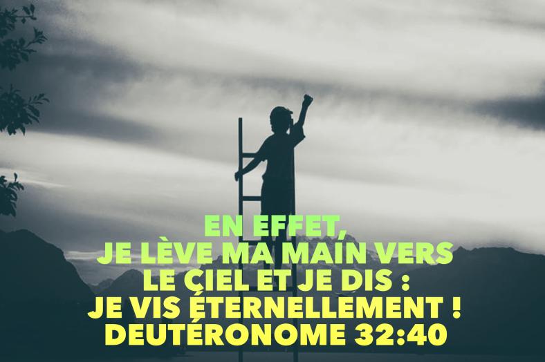 Deutéronome 32:40